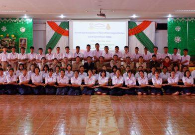 การอบรมเชิงปฏิการพัฒนาศักยภาพผู้นำนักเรียน ปีการศึกษา 2562